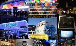 เทคโนฯ ล้ำสุดที่ CES 2011 ของแปลกที่ทุกคนต้องตะลึง