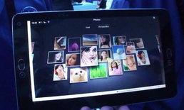 Tablet: Evolve III Maestro แทบเลตเทพ 3 ระบบปฏิบัติการในเครื่องเดียว!