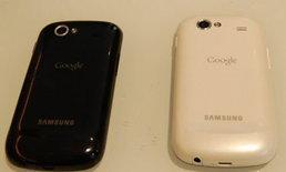 Google Nexus S เปิดตัวเมืองไทยวันนี้