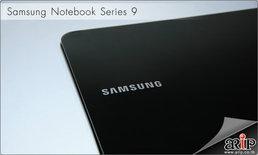 Samsung Notebook Series 9 : มหัศจรรย์แห่งความเบา เปี่ยมล้ำกับสุดยอดความแข็งแกร่ง