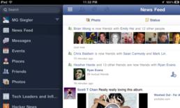 Facebook for iPad มาแล้ว สนใจดาวน์โหลดไปใช้ได้ที่นี่พร้อมวิธีการติดตั้งด้านใน (Jailbreak only)!