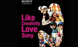 โซนี่ไทยจัดแคมเปญ Like Creativity Love Sony ชวนคนรักกล้องร่วมประกวดภาพถ่าย