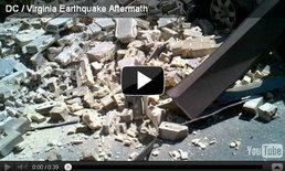 """คลิปเหตุการณ์""""แผ่นดินไหว""""ในสหรัฐฯ"""