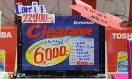 Core i7 Gen 2 โคตรถูกใน Lenovo Ideapad V470 เอาไปเลยแค่ 23,000 บาท