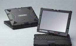 โน้ตบุ๊กโคตรถึกจาก NEC ShieldPRO N22G