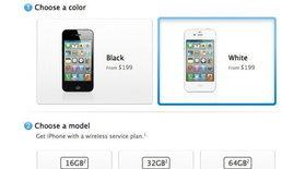 สั่ง iPhone 4S ล่วงหน้าไม่ถึง 24 ช.ม. ของหมดแล้ว