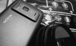 เตรียมพบกับทายาท Nokia N8 หน้าตาเดิมๆ แรงขึ้น พ่วงกล้อง optical zoom