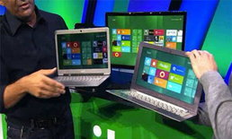"Intel ดัน""อัลตร้าบุ๊ค"" Win8 จอสัมผัส"