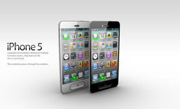 Apple อัพเกรด iPhone 5 ด้วยหน้าจอ 4 นิ้ว HD 720p, Quad Core CPU ตามคาด!