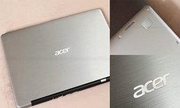 Acer Aspire S3 รุ่นใหม่อัพเกรดสเปกเป็นชิป Intel Ivy Bridge