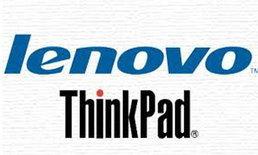 เลอโนโวอวดโฉมผลิตภัณฑ์ตระกูล Think และ Idea กว่า 30 รายการ