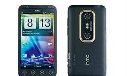 HTC EVO3D ปล่อยสมาร์ทโฟนภาพสามมิติออกมาอาละวาด