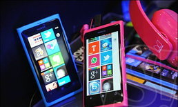 Nokia Lumia 800 โชว์โฉมแล้ววันนี้
