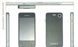 สงครามยังไม่จบ! Samsung ชี้ iPhone ก็ลอกดีไซน์ Sony มาเหมือนกันแหละ!