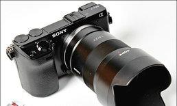Sony NEX-7 ยักษ์ใหญ่ในร่างเล็ก ใช้แล้วแฮปปี้ซูเปอร์จิ๋ว