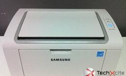 Review : SAMSUNG Laser Printer ML-2165 สะดวก รวดเร็ว ประสิทธิภาพเกินขนาด!