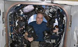 หรือว่า NASA จะไปเปิดร้านขายกล้องในอวกาศ เลยมาหาแหล่งซื้อกล้องแถวอู่ตะเภา