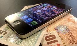 ปัจจัยสำคัญของการซื้อสมาร์ทโฟน ไม่ได้อยู่ที่ซีพียู แต่อยู่ที่ราคา