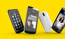 โนเกีย เปิดตัวมือถือ 2 รุ่นใหม่ Nokia Asha 308 และ Asha 309 หน้าจอแบบสัมผัส