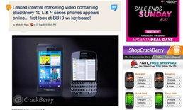 หลุดมาแล้ว BlackBerry 10 ใหม่ล่าสุด