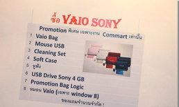 Commart Comtech Thailand 2012 : พาทัวร์บูธ ASUS, HP, DELL และ Sony