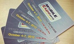 รวมสุดยอดไฮไลท์งาน Thailand Mobile Expo 2012 Showcase ลดจริง แจกจริง !