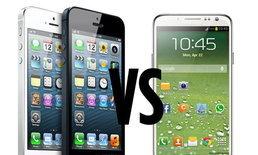 เปรียบเทียบสเปค Samsung Galaxy S4 vs iPhone 5