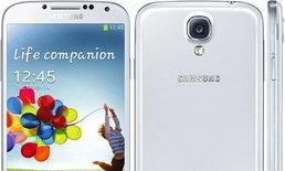 สเปค Samsung Galaxy S IV (S4)