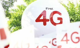 มือถือรุ่นไหนใช้งาน 4G ในเมืองไทยได้บ้าง ?