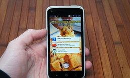 [รีวิว] HTC First สมาร์ทโฟนสำหรับคนชอบเล่น Facebook