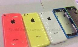 Budget iPhone: กรอบสีฟ้าหลุดมาให้ชมอีกหนึ่ง