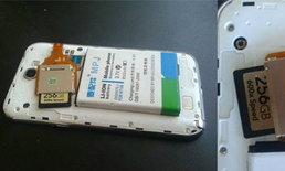 Galaxy Note 2 รุ่นดุ อึดหลายเท่า ...