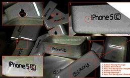 ภาพหลุด กล่องใส่ iPhone 5C อาจเป็นของปลอม