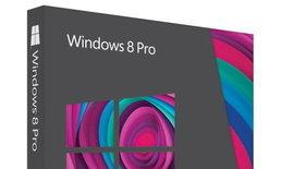 ลง Windows ทุกเวอร์ชั่น ตั้งแต่ XP, 7, 8 และ 8.1 ต้องบทความนี้เลย