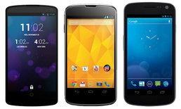 หลุดภาพ Nexus 5 พร้อมราคาเริ่มต้นที่ 10,900 บาท บนเว็บไซต์ Google