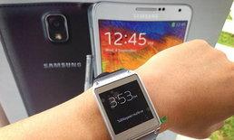 รีวิว Samsung Galaxy Gear นาฬิกาอัจฉริยะ