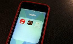 [Tip & Trick] วิธีสร้าง โฟลเดอร์ซ้อนโฟลเดอร์ บน iOS 7.1