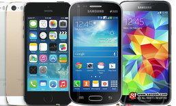 อัพเดทราคา มือถือ สมาร์ทโฟน แท็บเล็ต ทุกรุ่น ทุกยี่ห้อ