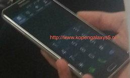 เงิบ!! ภาพหลุด Samsung Galaxy S5 Prime เป็นของปลอม!
