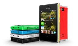 โนเกียเปิดตัว Nokia Asha 503 และ Nokia Asha 500 ลุคชิค แชะไว แชร์ได้สะใจกว่าเดิม