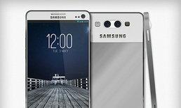 Galaxy S5 อาจใช้พลาสติกทำตัวเครื่องต่อไป ?