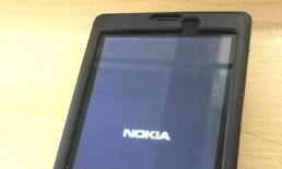 ภาพต้นแบบ Nokia Normandy  แบบชัดๆ ครั้งแรก