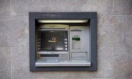ไม่ง่าย ! ตู้ ATM ส่วนใหญ่ยังใช้ Windows XP แต่ 8 เม.ย. ไมโครซอฟท์จะหยุดสนับสนุนแล้ว