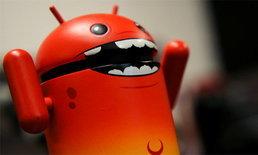 ระวัง! Galileo มัลแวร์ตัวใหม่ ส่งผลกระทบต่อผู้ใช้ iOS และ Android ทั่วโลก