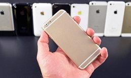 เกมพลิก!! สื่อญี่ปุ่น โต้ข่าว ภาพหลุด iPhone 6 พร้อมเผย ของจริงไม่ใช่แบบนี้