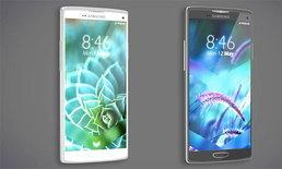 Samsung Galaxy Alpha มือถือโลหะตัวแรกของซัมซุง เปิดตัว 4 สิงหาคมนี้
