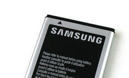 ส่องดูมือถือสมาร์ทโฟน 5 รุ่น แบตใหญ่ แบตอึด ใช้งานได้ยาวนาน