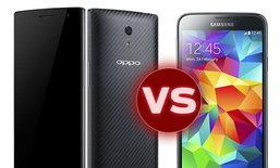 OPPO Find 7 Vs  Galaxy S5 หมัดต่อหมัด