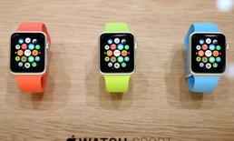 Apple Watch เปิดตัวอย่างเป็นทางการ