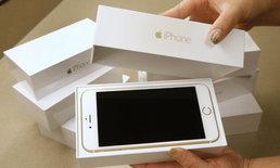 ยังไง!! TrueMove H ปรับราคา iPhone6/iPhone6 Plus ลงเฉย